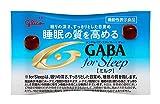 江崎グリコ (機能性表示食品) メンタルバランスチョコレートGABAフォースリープ(ミルク) 小袋 睡眠の質を高める 12.5g ×30個