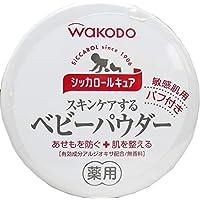和光堂 シッカロールキュア 薬用ベビーパウダーx6個セット 無香料敏感肌用140g