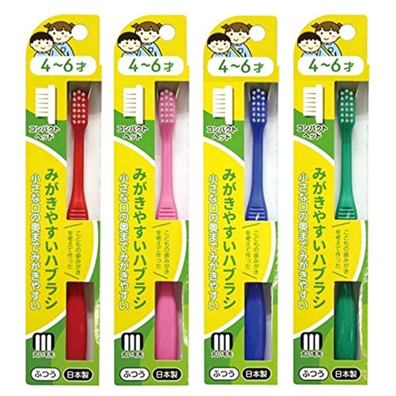 詩投資する掃くみがきやすいハブラシ 4~6才用 LT-38×12本セット(レッド×3、ピンク×3、ブルー×3、グリーン×3)