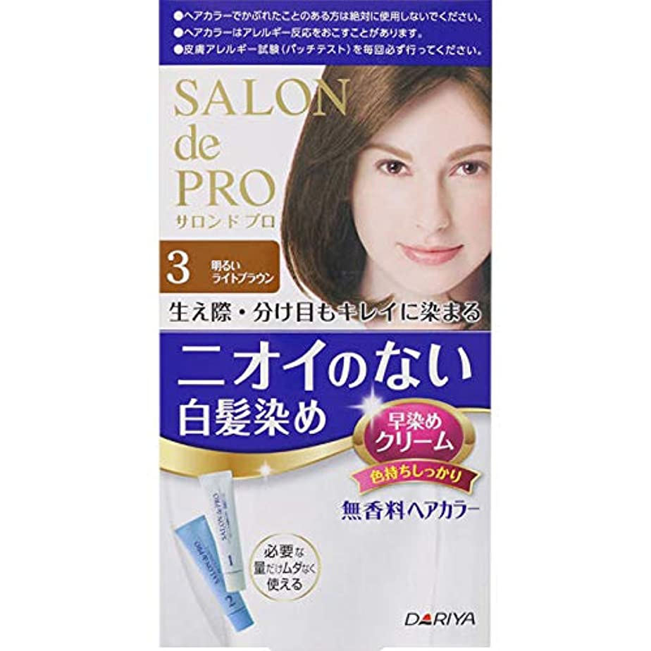 ダリヤ サロン ド プロ 無香料ヘアカラー 早染めクリーム(白髪用) 3 明るいライトブラウン 40g+40g