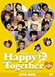 KBS韓流バラエティ「ハッピー・トゥゲザー第2集」DVD-BOX