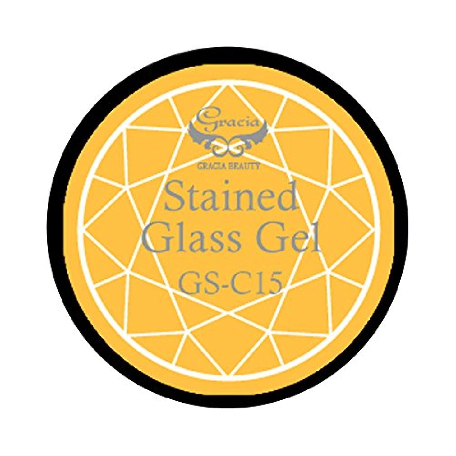 卒業アロング小人グラシア ジェルネイル ステンドグラスジェル GSM-C15 3g