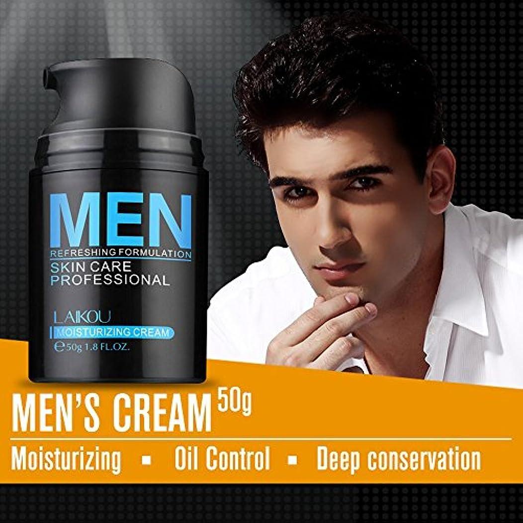 Akane LAIKOU 男子 押す 顔洗い 素敵 水分補給 オイルコントロール 保湿 すがすがしい 角質除去 クレンジング 浄化 使いやすい 洗顔料 アロエクリーム