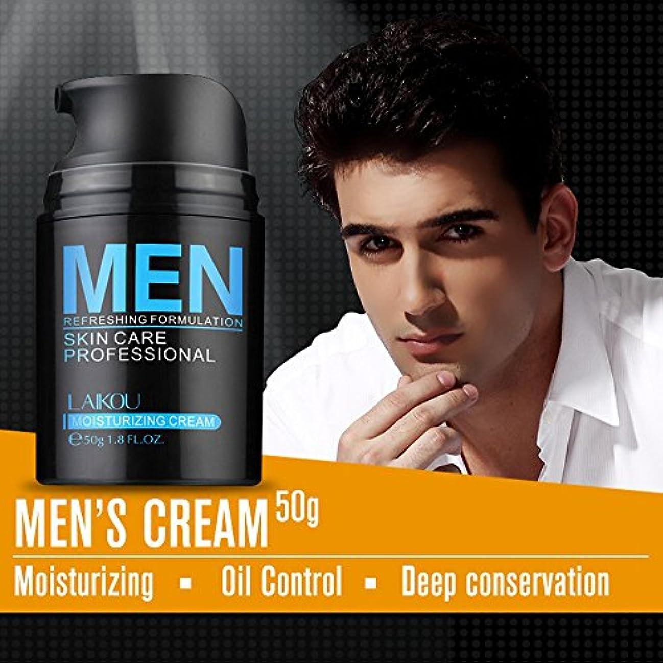 全員発見サロンAkane LAIKOU 男子 押す 顔洗い 素敵 水分補給 オイルコントロール 保湿 すがすがしい 角質除去 クレンジング 浄化 使いやすい 洗顔料 アロエクリーム