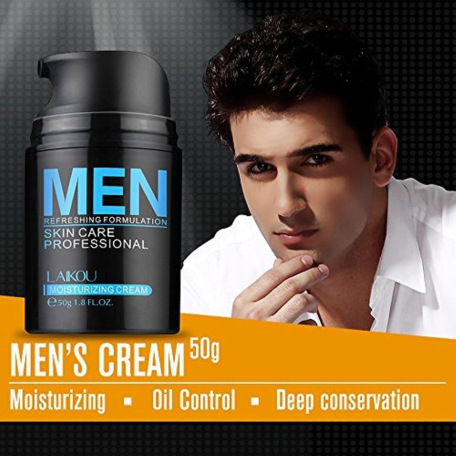 硫黄スラダム切り下げAkane LAIKOU 男子 押す 顔洗い 素敵 水分補給 オイルコントロール 保湿 すがすがしい 角質除去 クレンジング 浄化 使いやすい 洗顔料 アロエクリーム