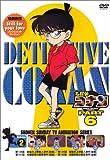 名探偵コナン PART6