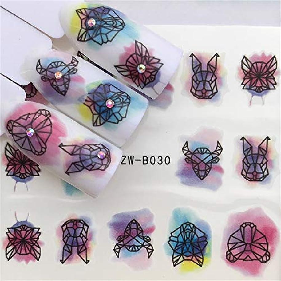 スキャン虫を数える深遠Yan 3個ネイルステッカーセットデカール水転写スライダーネイルアートデコレーション、色:YZWB031