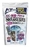 紀陽除虫菊 洗濯槽クリーナー (非塩素系) 洗濯機 掃除 (1回分) 750g
