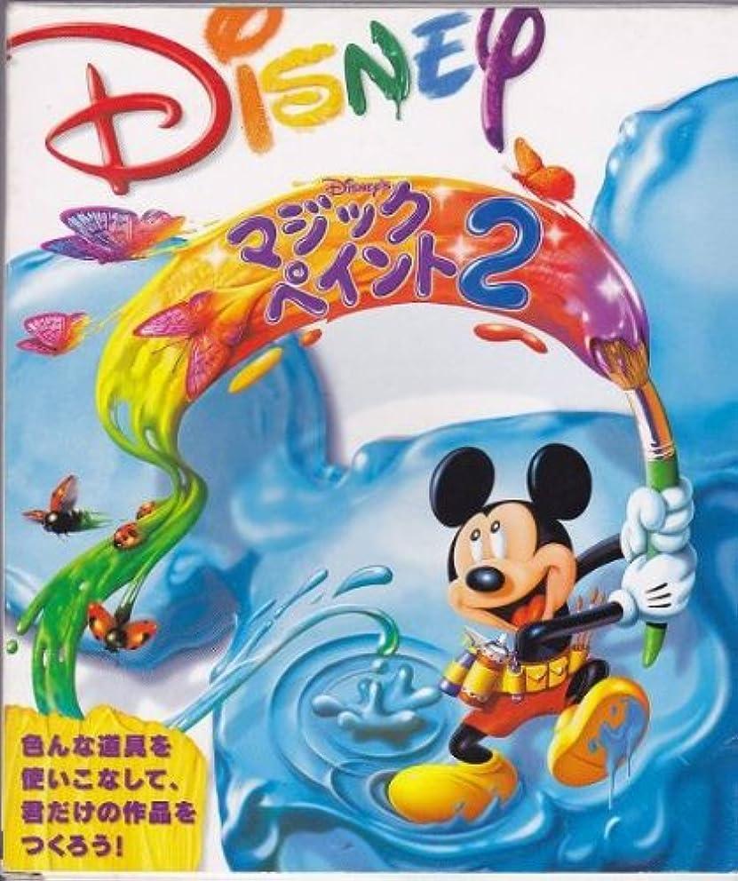 サーキットに行くレッドデート債務者ディズニーのマジックペイント 2