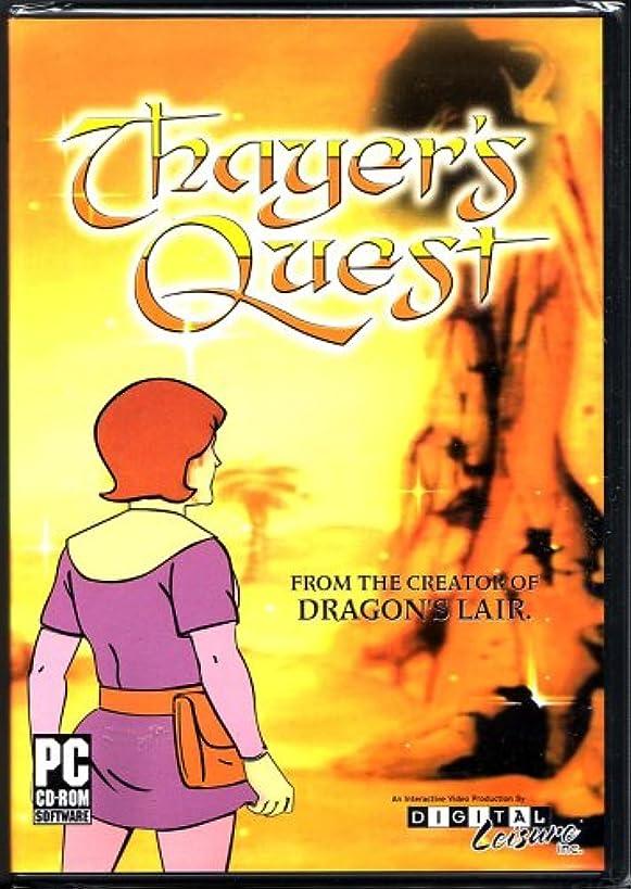 意識的目指すウォルターカニンガムThayer's Quest (輸入版)