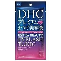 DHC エクストラビューティアイラッシュトニック 6.5ml × 24個セット