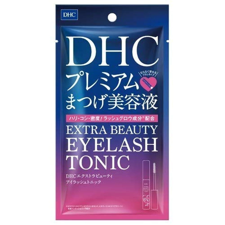 貼り直すファンネルウェブスパイダー請うDHC エクストラビューティアイラッシュトニック 6.5ml × 24個セット