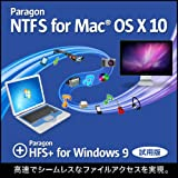 Paragon NTFS for Mac OS X 10 (HFS+ for Windows 9 試用版付き) [ダウンロード]