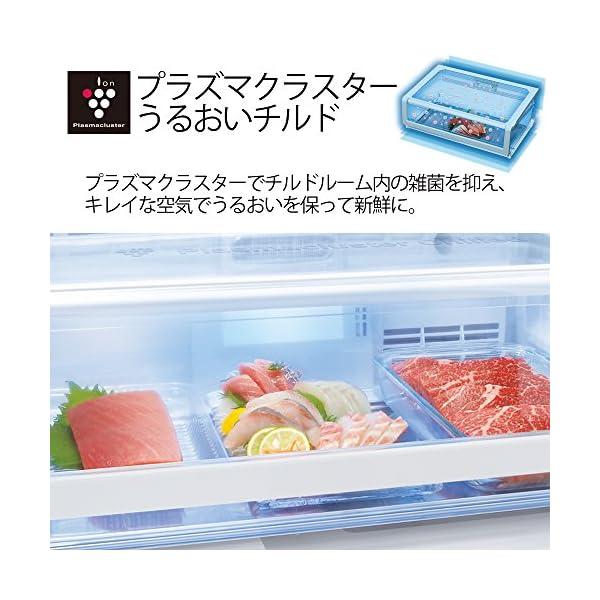 シャープ メガフリーザー 冷蔵庫 502L ピ...の紹介画像5