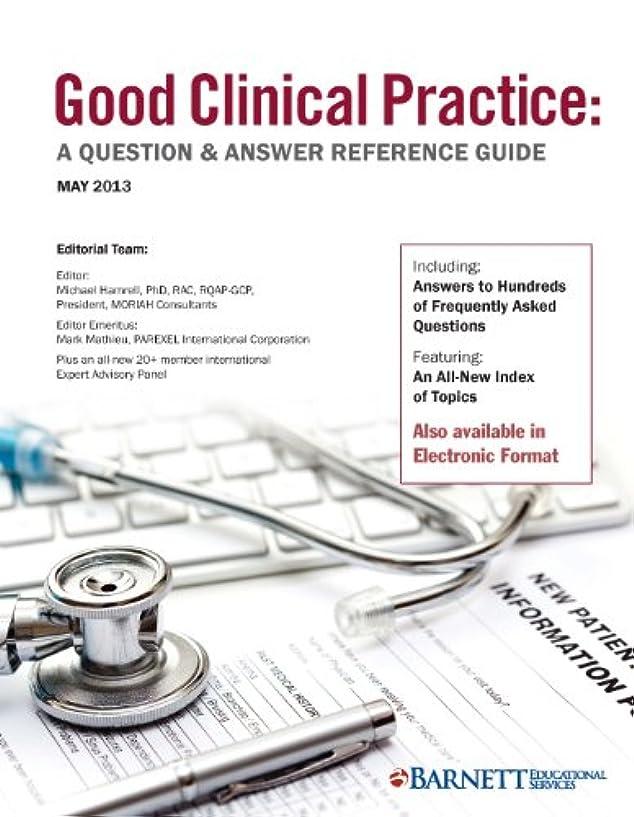 トランペット批判包囲Good Clinical Practice: A Question & Answer Reference Guide, May 2013