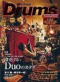 Rhythm & Drums magazine (リズム アンド ドラムマガジン) 2019年 4月号 (映像ダウンロード・カード付) [雑誌]