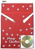 インディゴ クリスマス グリーティングバッグL スノー レッド XG401 画像