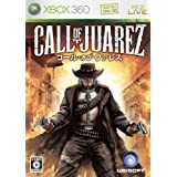 コール・オブ・ファレス - Xbox360