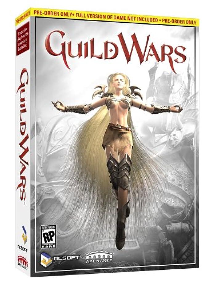 まで居眠りするキリストGuild Wars Presale Disc (輸入版)