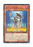 遊戯王 日本語版 TDIL-JP031 不知火の隠者 (レア)