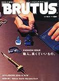 BRUTUS (ブルータス) 2010年 10/1号 [雑誌]