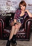 DIGITAL CHANNEL DC109 AZUMI アイデアポケット [DVD]