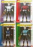 DX 仮面ライダークウガ 全4種 食玩