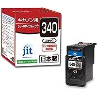 ジット キャノン(Canon)対応 リサイクル インクカートリッジ BC-340 ブラック対応 JIT-C340B