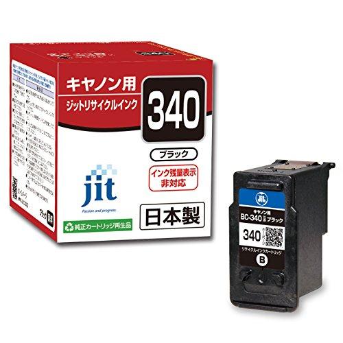 ジット キャノン(Canon) 対応 リサイクル インクカー...