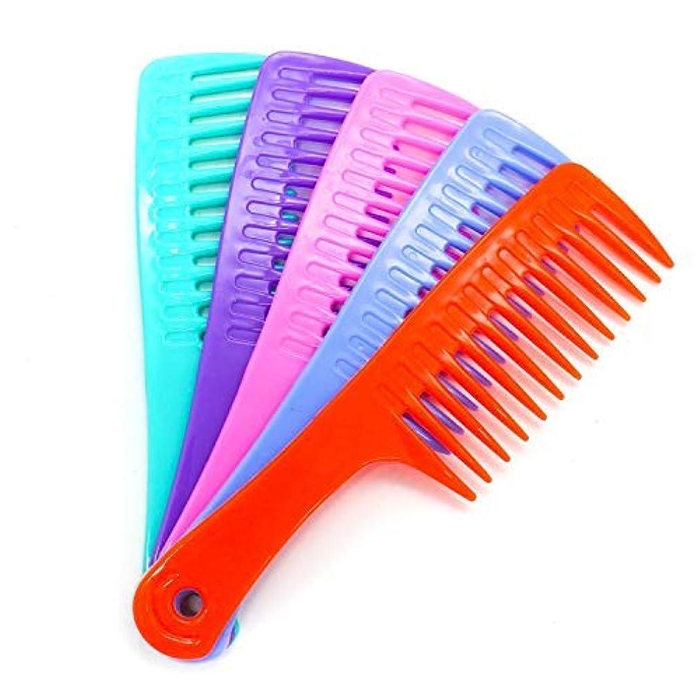 別の襲撃統合HUELE 5 Pack Colorful Wide Tooth Detangler Hair Brush Detangling Comb for Adults & Kids Handle Comb [並行輸入品]