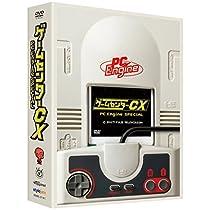 【メーカー特典あり】ゲームセンターCX PCエンジン スペシャル(オリジナルステッカー2種付) [DVD]