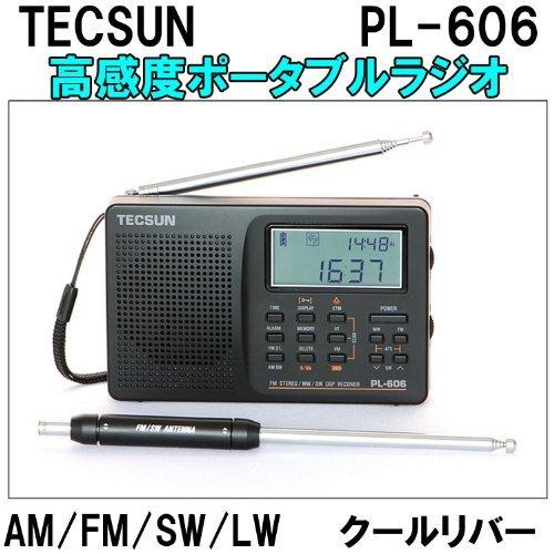 PL606 高感度受信 海外短波放送を受信・デジタルチューニング・DSP処理(ブラック)【日本語操作マニュアル】