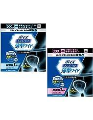 【お試し品】 ポイズ メンズパッド 薄型ワイド 多量用タイプ200cc・300cc 各1枚入りセット (男性用 軽い尿モレ対策)[ドラッグストア サンプルストア対象商品]