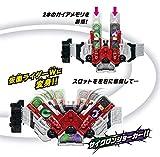 仮面ライダー 変身ベルト ver.20th DXダブルドライバー 画像