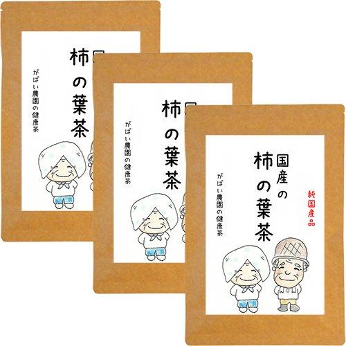 国産の手作り 柿の葉茶 3g×40包 (お得な3個セット)