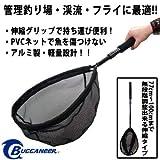 Buccaneer(バッカニア) PVCランディングネット 27cm BPL-M