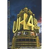 UTADA HIKARU SINGLE CLIP COLLECTION VOL.4 初回限定版 [DVD]