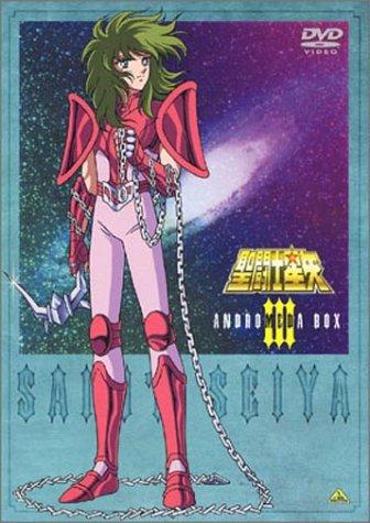 聖闘士星矢 DVD-BOX 3 アンドロメダBOX