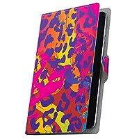 タブレット 手帳型 タブレットケース タブレットカバー カバー レザー ケース 手帳タイプ フリップ ダイアリー 二つ折り 革 カラフル ヒョウ柄 模様 005520 ADP-738 Geanee ジーニー adp738xxxx adp738xxxx-005520-tb