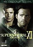 SUPERNATURAL XI <イレブン・シーズン> コンプリート・ボックス(12枚組) [DVD]