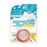 ★しが旅マスキングテープ★ヨシ紙のヨシメッセージカード5枚入り☆びわこ文具(KOKUYO)☆KPSマス-SHIGA1