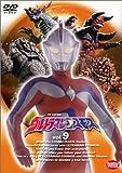 ウルトラマンコスモス 9[DVD]
