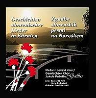 Zgodbe Slovenskih Pesmi na Koro?kem【CD】 [並行輸入品]