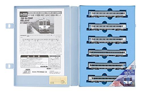 Nゲージ A0369 キハ185系 JR四国色 特急「しおかぜ」・改良品 6両セット
