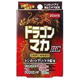 源気堂 ドラゴンマカHC 10個セット