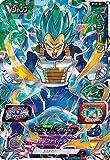 スーパードラゴンボールヒーローズ/SVJP-02 ベジータ