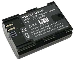 【日本市場向け】【残量表示&純正充電器対応】 CANON キャノン EOS 5D MarkII EOS 70D の LP-E6 互換 バッテリー【ロワジャパンPSEマーク付】