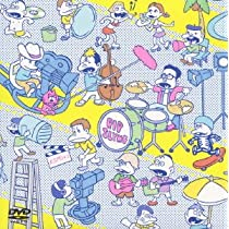 GOOD TIMES DVD ~The Complete Music Video Clips 2001-2011~ (初回限定盤) [DVD]