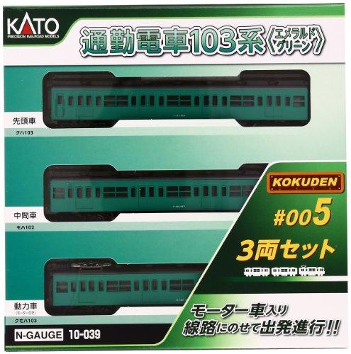 KATO Nゲージ 通勤電車103系 KOKUDEN-005 エメラルド 3両セット 10-039 鉄道模型 電車