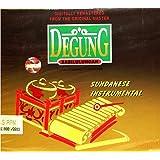癒しのバリミュージック 『DEGUNG』 バリ雑貨 癒し系CD ヒーリングミュージック